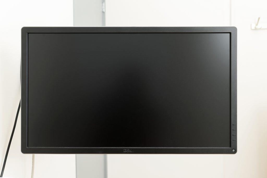 scherm tijdens seksonderzoek